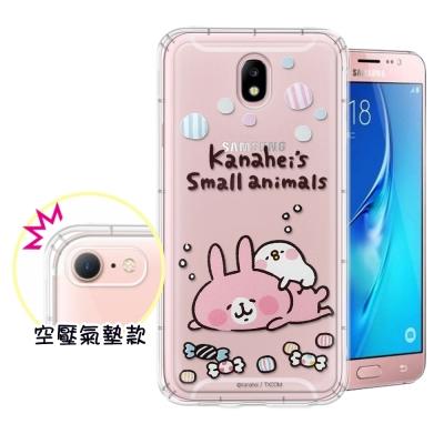 官方授權 卡娜赫拉Samsung Galaxy J7 Pro透明彩繪空壓手機殼(...