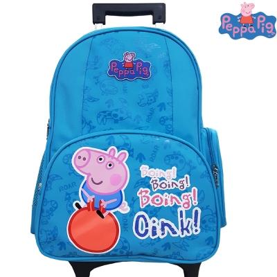 【Peppa Pig 粉紅豬】喬治可拆式鋁合金拉桿書包(天空藍_氣球款_PP-5722)