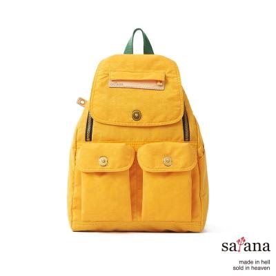 satana - 小拉鍊後背包 - 琥珀黃
