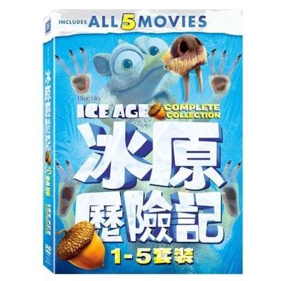 冰原歷險記1-5-套裝-DVD