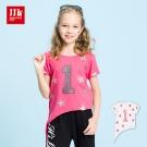 JJLKIDS 個性女孩不規則下擺造型T恤(2色)