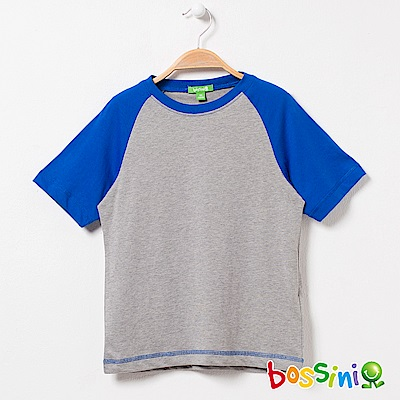 bossini男童-素色純棉圓領T恤01淺灰