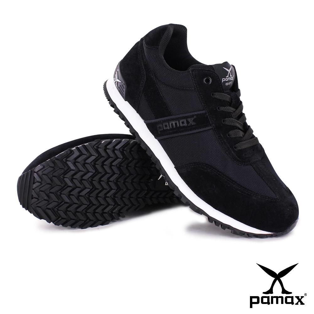PAMAX帕瑪斯-兼具運動鞋、休閒鞋、慢跑鞋-PP135-BBB-男女