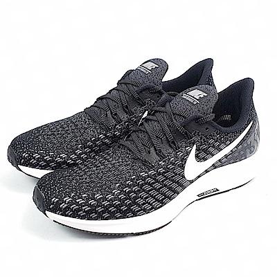 Nike 慢跑鞋 PEGASUS 35 男鞋