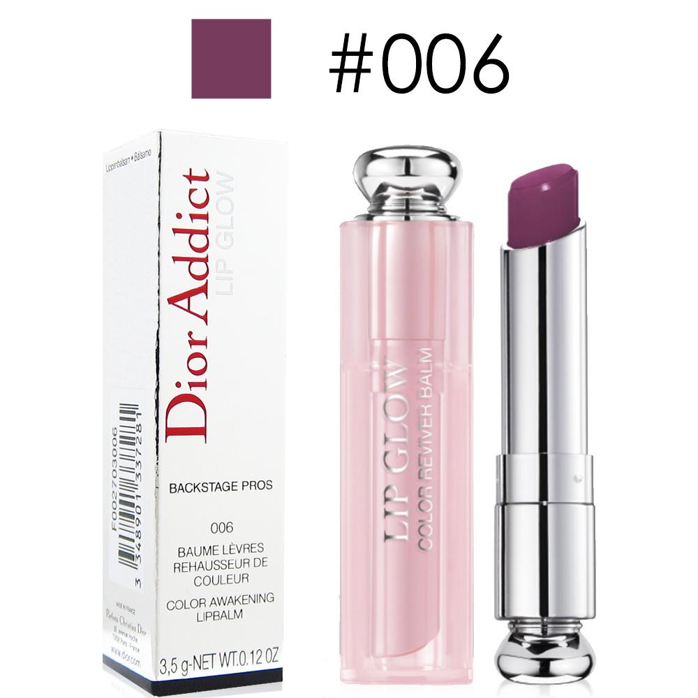 Dior迪奧癮誘粉漾潤唇膏3.5g 006贈隨機針管香水一份