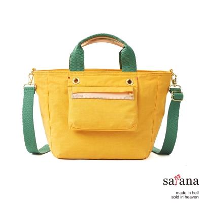 satana - 多隔層手提包/斜背包 - 琥珀黃