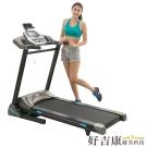 《好吉康Well-Come》V47i-Plus旗艦款電動跑步機