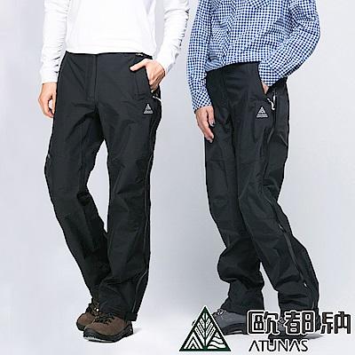 歐都納 GORE-TEX Pro 3L 中性防風防水長褲 A2-PA1320 黑
