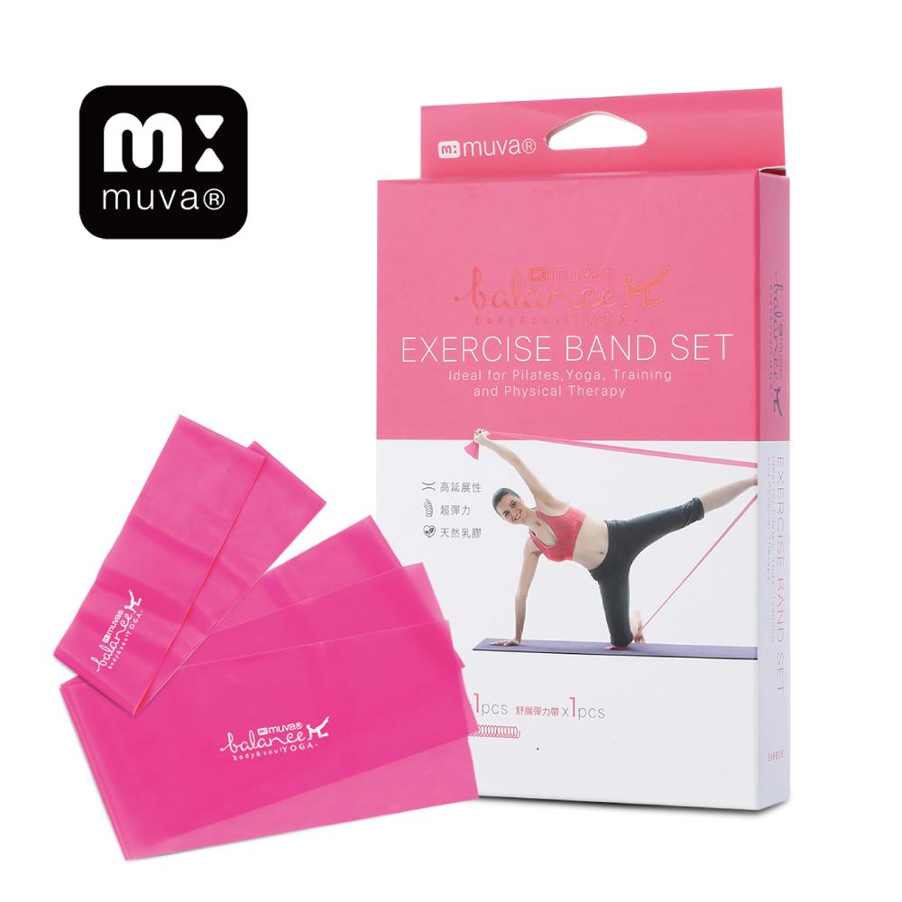 muva 瑜珈舒展彈力組-螢粉羽量級