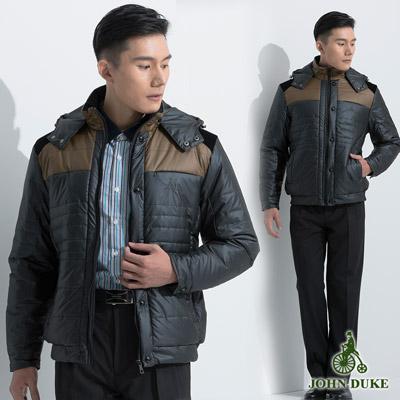 JOHN DUKE 經典保暖鋪棉立領防風外套_深藍(15-6K2971)