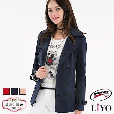 LIYO理優3M防潑水MIT短版風衣外套(紅,深藍,卡其)