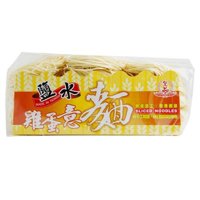 皇品 鹽水雞蛋意麵(蛋素)(900g)