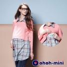 ohoh-mini 孕婦裝 率性風格假二件長版孕哺上衣-2色