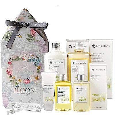 Bath & Bloom 茉莉花漾香氛套組禮盒