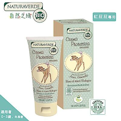 自然之綠 小鹿斑比洋甘菊舒敏護膚膏100ml