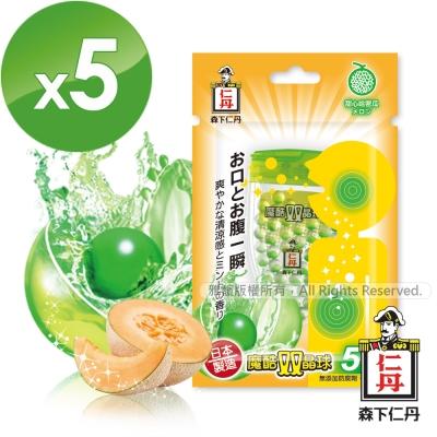 森下仁丹 魔酷雙晶球-甜心哈密瓜(5盒)