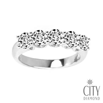 City Diamond引雅 1克拉鑽石線戒/尾戒