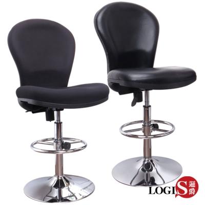 LOGIS黑眼豆豆高吧椅/吧檯椅/吧台椅/會談椅