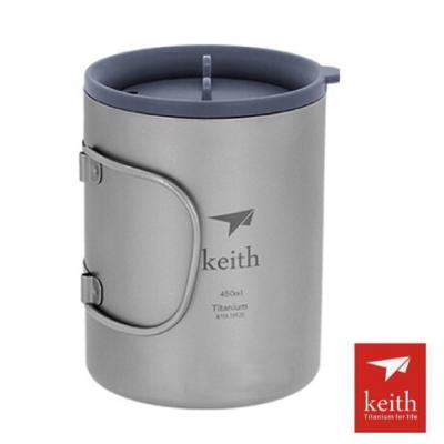 KEITH 100%純鈦 450ml 隔熱雙層杯子(附蓋子)