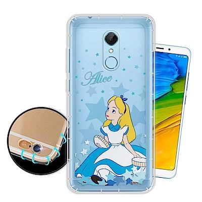 迪士尼授權正版 紅米5 星星系列 空壓安全手機殼(愛麗絲)