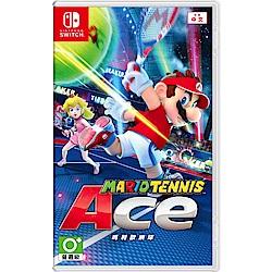 (預購) Mario Tennis Ace(瑪利歐網球) - NS