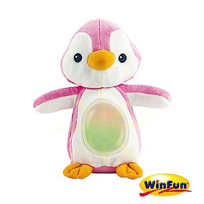 WinFun 安撫音樂小企鵝 (粉)