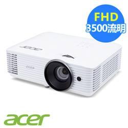 acer H6540BD WUXGA full HD 投影機 (3500流明)