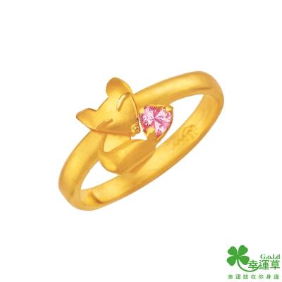 幸運草 魅力滿分純金戒指