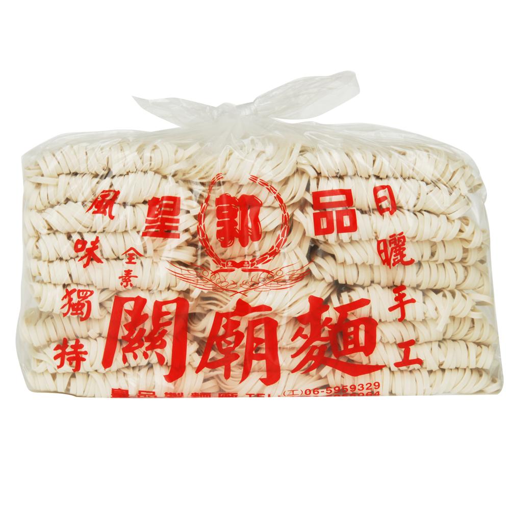 皇品 郭關廟麵-寬版(1500g)