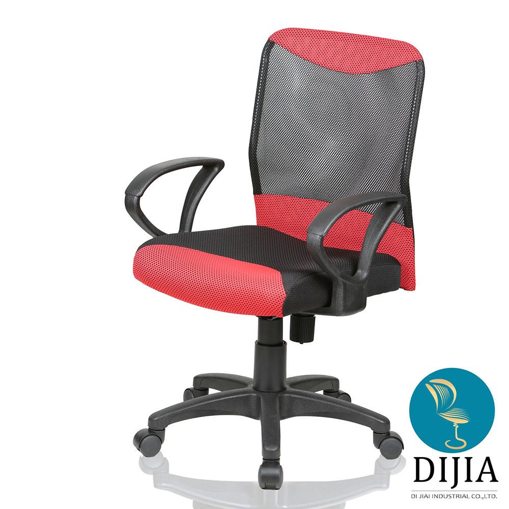 椅子夢工廠 9806貝克羅衣架款辦公椅/電腦椅(三色任選)