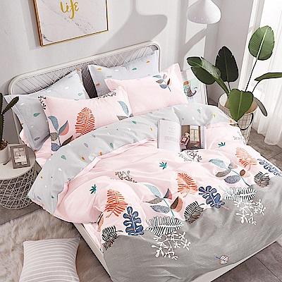 Ania Casa-台灣製 100%精梳純棉 - 加大床包被套四件組 - 葉葉情緣