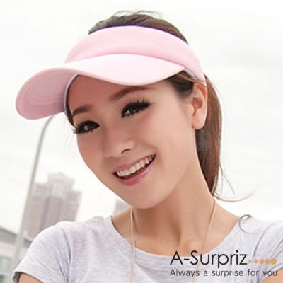 A-Surpriz 純色運動風空頂遮陽帽(粉)