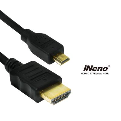 iNeno HDMI D TYPE(Micro HDMI)高速傳輸線