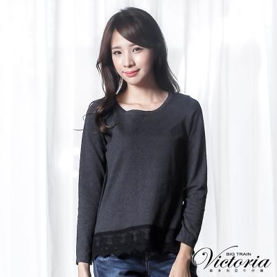 Victoria 下襬拼接蕾絲長袖線衫-女-深灰