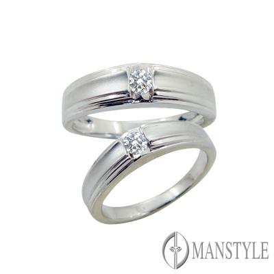 MANSTYLE 你我的夢0.10ct 南非天然鑽石對戒