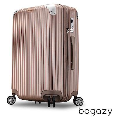Bogazy 璀璨時光 24吋磨砂霧面可加大行李箱 (玫瑰金)