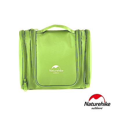 Naturehike多夾層大容量旅行掀蓋式盥洗包 化妝包 綠色