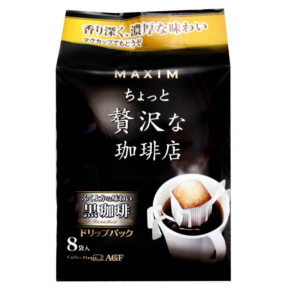 《AGF》Maxim華麗濾式咖啡-黑咖啡 (8袋入)