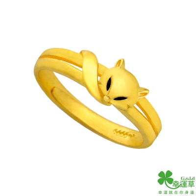 幸運草 淘氣狐黃金戒指