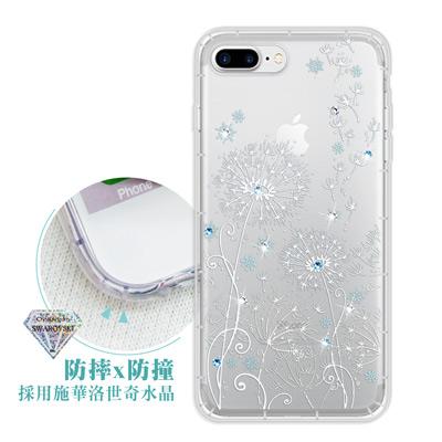 浪漫彩繪 iPhone 8 Plus/ 7 Plus 水鑽空壓氣墊手機殼(風信子...
