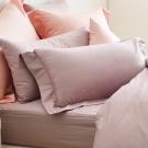 Cozy inn 簡單純色-鋪桑紫-200織精梳棉枕頭套-2入