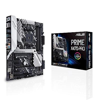 華碩主機板 PRIME-X470-PRO