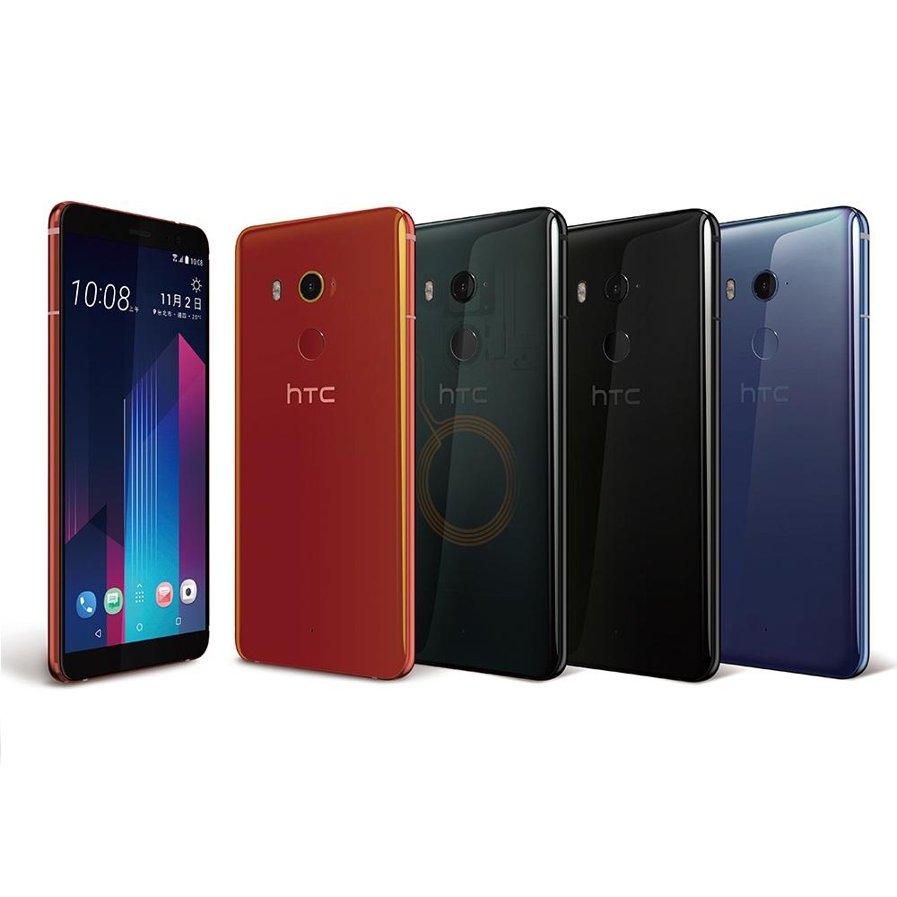 【福利品】HTC U11+ (6G/128G) 6吋八核心智慧旗艦機