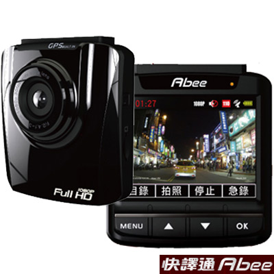 快譯通 Abee V50 GPS測速提示高畫質行車記錄器