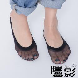 蒂巴蕾 隱影  隱形襪