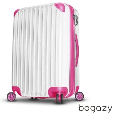 Bogazy 絢光魔力 24吋電子抗刮PC旅行箱(粉嫩白)
