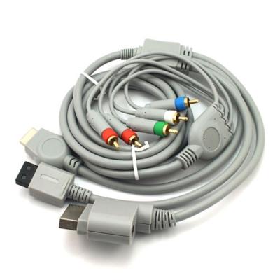 Wii / PS2 / PS3 / XBOX 360 四合一色差線