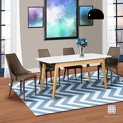 漢妮Hampton凱特皮面餐桌椅組(一桌四椅)-卡布奇諾-150x90x75cm