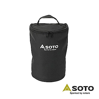 SOTO 露營燈專用收納袋 ST-2106