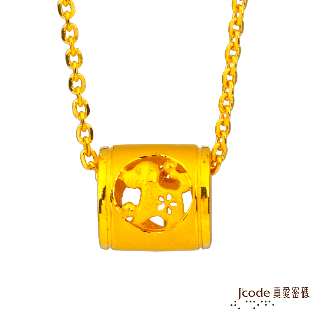 J'code真愛密碼 狗(戊)招貴人黃金項鍊